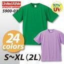 【送料無料】 4.1オンス ドライアスレチック Tシャツ#5900-01 ユナイテッドアスレ 【メンズ 男性】【S M L XL LL 全24色】【ティーシャ…