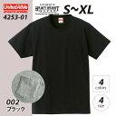 7.1オンス オーセンティック スーパーへヴィーウェイト Tシャツ(ポケット付)(オープンエンドヤーン) #4253-01/002 ブラック ユナイ…