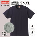 7.1オンス オーセンティック スーパーへヴィーウェイト Tシャツ(ポケット付)(オープンエンドヤーン) #4253-01/086 ネイビー ユナイ…