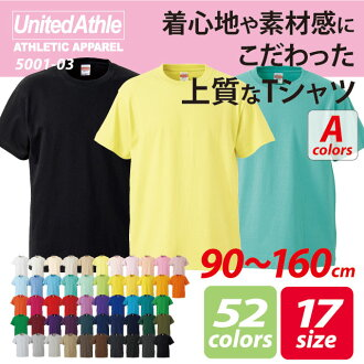 5.6 Ounces and a half sleeve t-shirt (kids) / United sure UNITED ATHLE #5001-02 plain.