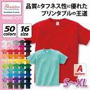 5.6オンス ヘビーウエイトTシャツ プリントスター(S〜XL) Printstar #00085-CVT 上質 丈夫 無地 sde