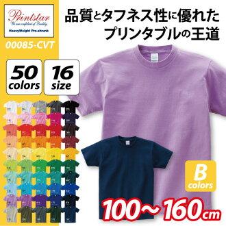 重量级 T 恤印星 (100-160 厘米) Printstar #00085 无级变速器