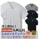 送料無料☆3000円ポッキリ☆【5枚セット】5.6オンス Tシャツ#5001-01(S M L XL)