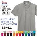T/Cポロシャツ(ポケット付) SS〜LL/ printstar プリントスター #00100-VP 無地
