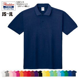 T/Cポロシャツ(ポケット無し) ジュニアS〜L( 100〜150 ) / printstar プリントスター #00141-NVP 無地【在庫限り】