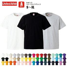 5.6オンス ハイクオリティーTシャツ(S M L XL) #5001-01 半袖 ユナイテッドアスレ UNITED ATHLE 上質 丈夫 無地