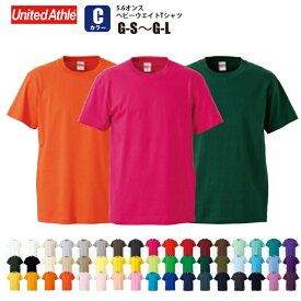 5.6オンス ハイクオリティーTシャツ(ガールズ/G−S〜G−L) #5001-03 半袖 ユナイテッドアスレ UNITED ATHLE 上質 丈夫 無地