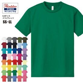 ドライTシャツ Men's SS〜LL Bカラー/グリマー glimmer#00300-ACT