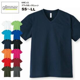 4.4オンス ドライVネックTシャツ#00337-AVT SS〜LLサイズ【ドライ DRY Vネック 乾きやすい スポーツ 無地】