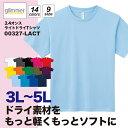 ライトドライTシャツ (3L〜5L) /グリマー glimmer#00327