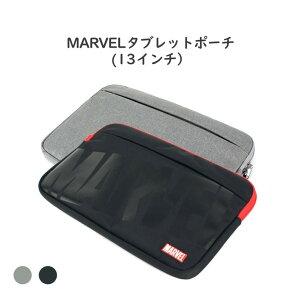 新作 タブレット MARVELタブレットポーチ ノートパソコン ケース パソコンケース ノートPC PCケース PCバッグ おしゃれ グレー 軽量 収納 大容量 持ち運び パソコンバッグ シンプル 13インチ 男