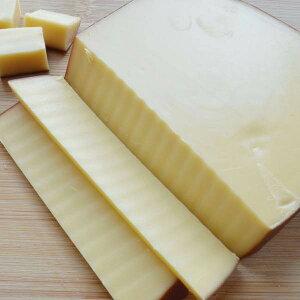 スモークチーズ プレーン スライス 約900g前後 オランダ産 ナチュラルチーズ クール便発送 Smoked cheese チーズ料理 おつまみチーズ