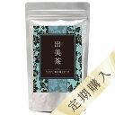 『定期購入』美人茶【出美茶:でとみーちゃ 60g(2gx30包)】|Dr.Body ハーブティー 宅配便秘密発送 ブレンド茶 ダイエ…