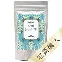『定期購入』美人茶【LOMI出美茶:ろみでとみーちゃ 75g(2.5gx30包)】|Dr.Body ハーブティー 宅配便秘密発送 ブレンド…