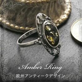 【天然琥珀】シルバーリング こはくアクセサリー【ak0816】【4ツ星ランク】【指輪】【アンティーク】【天然石・パワーストーン】ギフト 贈り物に プレゼントに ジュエリー アンティーク