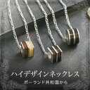 【天然琥珀】【ak0836】モードデザイン琥珀こはくレザーネックレス【4ツ星ランク】【レザー・革】【チョーカー・ネックレス】