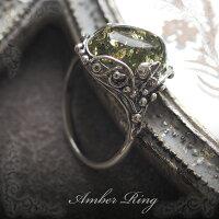 【天然琥珀】グリーンアンバーリング指輪こはくアクセサリー【ak2082】【5ツ星ランク】【soring】【天然石・パワーストーン】ギフト贈り物にプレゼントにジュエリー