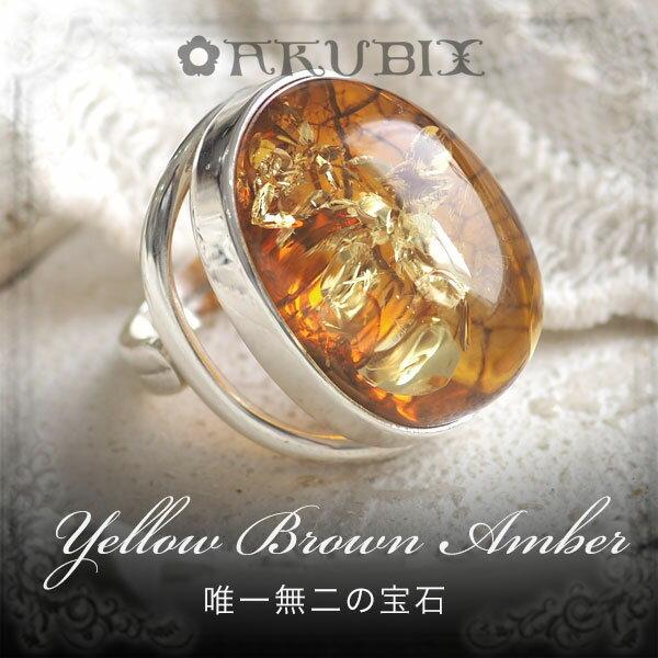 【天然琥珀】大粒琥珀リング指輪 こはくアクセサリー【ak2011】【Sランク】【天然石・パワーストーン】ギフト 贈り物に プレゼントに ジュエリー【送料無料】