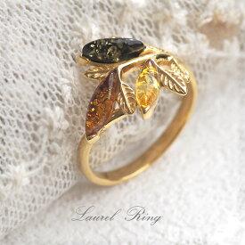 【天然琥珀】ゴールドリング・指輪 こはくアクセサリー 【Sランク】【ak2080】【K18ゴールドヴェルメイユ】【アンバー】【天然石・パワーストーン】ギフト 贈り物に プレゼントに ジュエリー【送料無料】