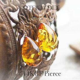 【天然琥珀】ティゴールドアンバー 14KGFピアス イヤリング【送料無料】【ak0310】【5ツ星ランク】K14ゴールドフィールド goldhook 天然石 パワーストーン 母の日 ギフト プレゼント こはく アクセサリー amber お守り