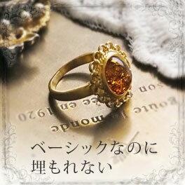【天然琥珀】ゴールドリング・指輪 こはくアクセサリー【ak0403】【5ツ星ランク】【K18ゴールドヴェルメイユ】【アンバー】【天然石・パワーストーン】ギフト 贈り物に プレゼントに ジュエリー【送料無料】