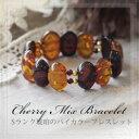 【j272】森の宝石琥珀こはくブレスレット【パワーストーン】【コレクション】