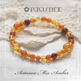 【天然琥珀】サイズオーダー マルチカラーブレスレット【送料無料】ポーチ付【5ツ星】【j560】amber パワーストーン 天然石  アクセサリー 贈り物 お守り プレゼント 魔よけ ラッピング