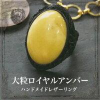 【新作入荷ブランドジュエリー】akubix【tr1226】ロイヤルアンバーのリング【Sランク】【琥珀の指輪】【smtb-kd】【フリーサイズ】【lring】【送料無料】【楽ギフ_包装選択】