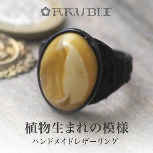 【天然琥珀】1点もの ハンドメイド レザーリング【送料無料】【tr1229】【コレクションランク】本革 フリーサイズ amber 天然石 パワーストーン お守り 魔よけ  指輪 メンズ  ユニ