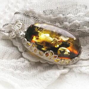 【天然琥珀】1点ものハンドメイド シルバーペンダントトップ【送料無料】【tr1282】【S2ランク】【チェーン別売】天然石 パワーストーン お守り こはく amber ジュエリー ネックレス