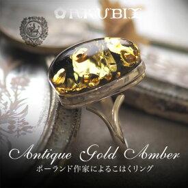 【天然琥珀】1点ものハンドメイド シルバーリング【送料無料】【Sランク】【tr1321】Silver925 こはく amber  指輪 天然石 パワーストーン お守り アクセサリー 贈り物 プレゼント