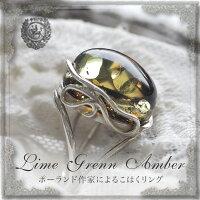 【天然琥珀】指輪シルバーリングアクセサリーギフト贈り物に【tr1328】アンバー天然石一点もの【Sランク】ジュエリー【送料無料】