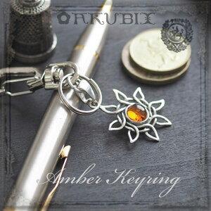 【天然琥珀】シルバーキーリング キーホルダー 【送料無料】【ゆうパケット(追跡可能メール便)】【tr1352】【3ツ星】こはく amber Silver925 メンズ アクセサリー プレゼント 天然石