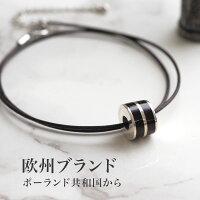 【天然琥珀】【tr2188】HandMadeメンズネックレス【Silver925・シルバー】【レザーネックレス】【ケース保証書】