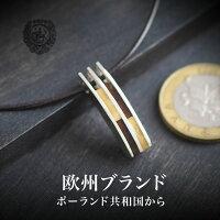 【天然琥珀】【tr2189】HandMadeメンズネックレス【Silver925・シルバー】【レザーネックレス】【ケース保証書】