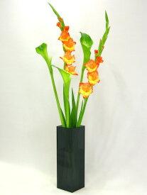 ベーシック/スモーク色(黒色透明)四角柱S型(高さ248mm×横幅・奥行104mm)アクリル・フラワーベース・花器・花瓶
