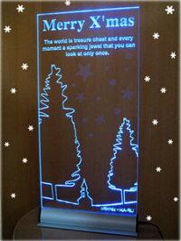 新感覚!光のクリスマスインテリア