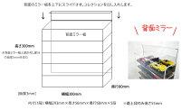 《背面ミラー》5段スタンド型・アクリルケース[コレクションケース・ディスプレイケース・フィギュアケース・ミニカーケース]1/43ミニカー・フィギュア・色玩等に♪10P13Dec14