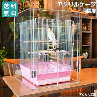 I cover a bird cage for acrylic bird cage [slim type] W545 X H610 X D545  [acrylic cage for a parrot, a bird, the small animal] acrylic case domestic