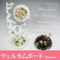 お好きなお花を選んでね♪