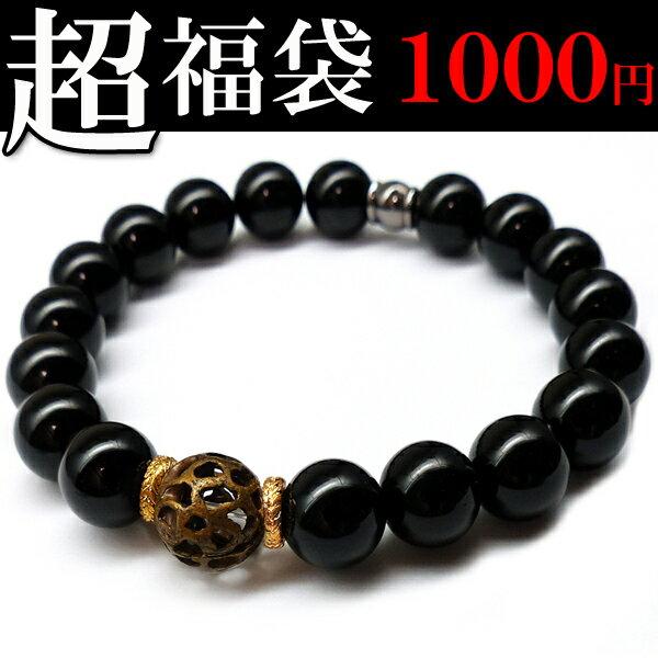 【b440】オニキス 天然石 パワーストーン 大玉 10mm ブラック 黒 ゴールドcr メンズ ブレスレット【あす楽対応】【fuku-1000】