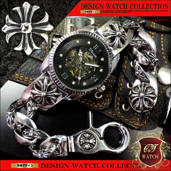 【 送料無料 】 自動巻き ブレスレット 腕時計 メンズ 時計 ブレスウォッチ ブレスレットウォッチ スケルトン クロス 十字架 シルバー cr 黒 ブラック プレゼント ギフト 男性 誕生日 アクセone 【ct110】【あす楽対応】
