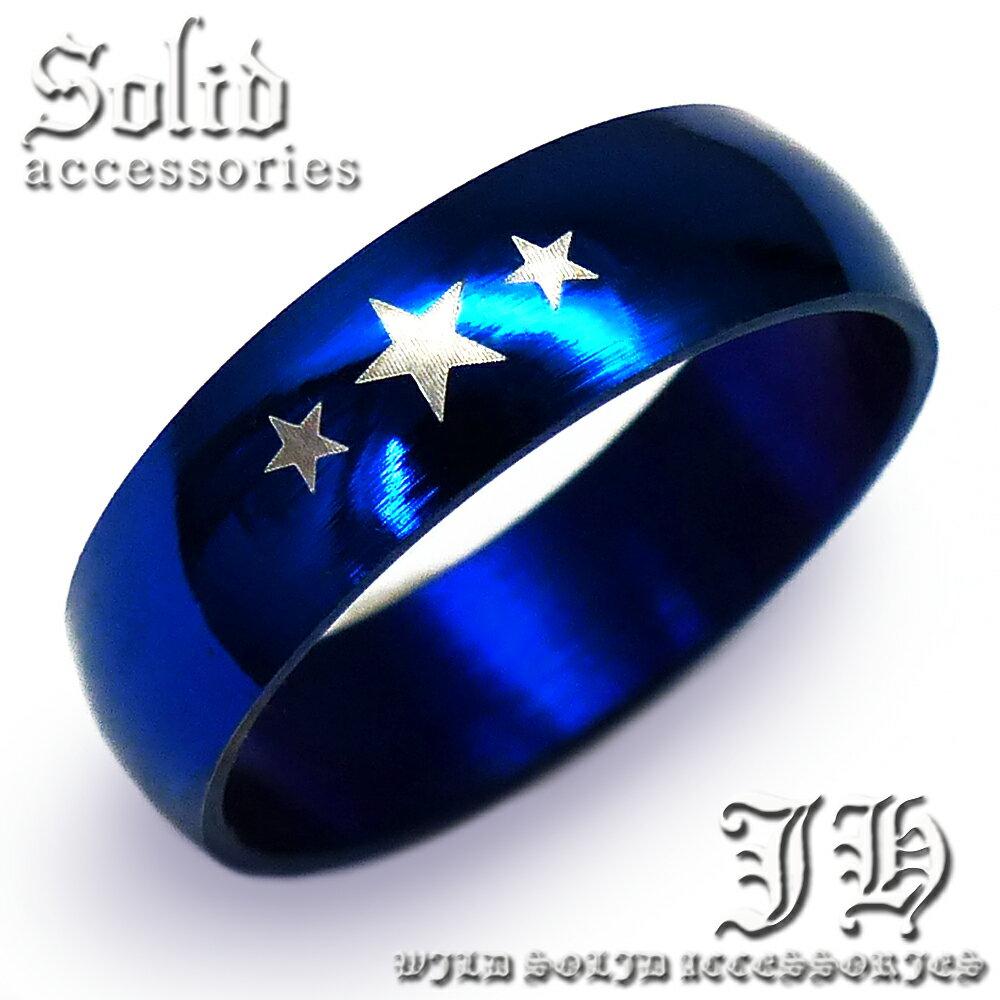 『広告の品 』売り切ります ステンレスリング 指輪 ペア ピンキーリング メンズ レディース ブルー 青色【jpsr107-koukoku-m】 【あす楽 】【楽ギフ 包装】 アクセone メンズジュエリー メンズ 指輪 リング アクセサリー 通販 楽天