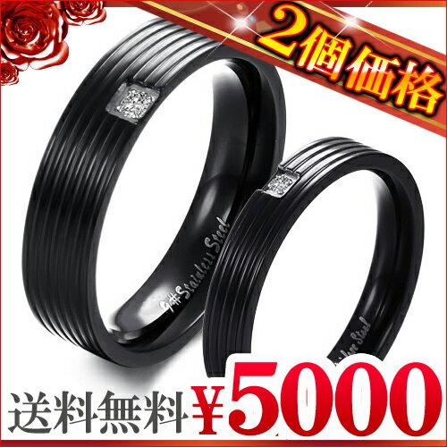 送料無料 高級ステンレス製ペアリング 指輪 ペア ピンキーリング シルバー ブラック 黒 ストーン【あす楽 】【jpsr3-m-jpsr4-g】