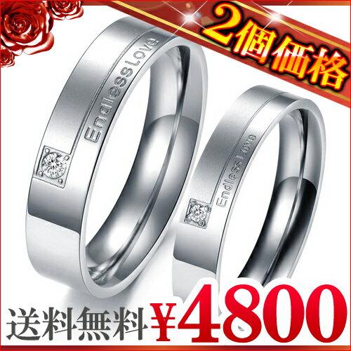 送料無料 高級ステンレス製ペアリング 指輪 ペア ピンキーリング シルバー ライン ストーン 刻印 メッセージ【あす楽 】【jpsr49-m-jpsr50-g】