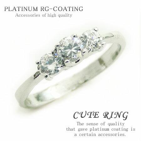 【kor204 3号5号7号】3連輝く超可愛いピンキーリング 高級プラチナRG加工 パーティーや結婚式、プレゼントにも おしゃれ 指輪 ホワイトデー 【あす楽対応】