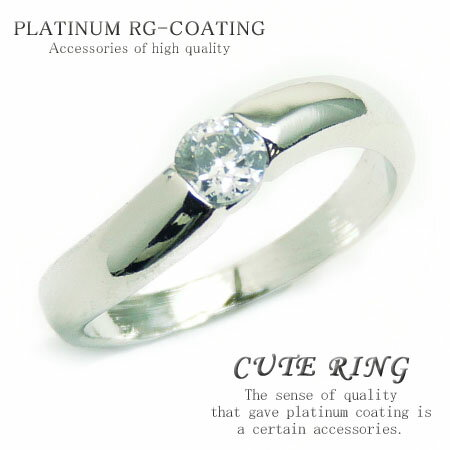 【kor216 3号5号7号】デザイン抜群 超可愛いピンキーリング 高級プラチナRG加工 パーティーや結婚式、プレゼントにも おしゃれ 指輪 【あす楽対応】