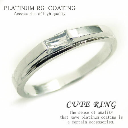 【kor222 3号5号7号】デザイン抜群 超可愛いピンキーリング 高級プラチナRG加工 パーティーや結婚式、プレゼントにも おしゃれ 指輪 【あす楽対応】