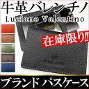 全15種 高級本革で720円 本物 ブランド パスケース ルチアーノ・バレンチノ VALENTINO メンズ レディース 革 レザー …