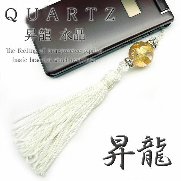 【chst5】金 龍ストラップ 水晶 18mm超大玉 悪羅悪羅 付房タイプ クリア【あす楽対応】